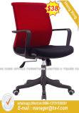 現代旋回装置のコンピュータのスタッフのWorksationの学校オフィスの椅子(HX-527)