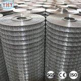 низкая низкоуглеродистая сталь 1/2X1/2 гальванизировала сваренную ячеистую сеть