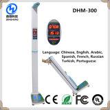 Dhm-300 BMI Höhen-Gewicht-Maschinen-Schuppe