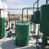 Petróleo inútil de China Zsa y equipo negro de la limpieza del petróleo de motor