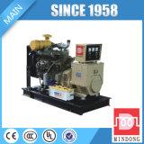 Precio diesel de los generadores de la serie de Cummins