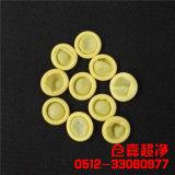 高品質のクリーンルームの消耗品スリップ防止指の折畳み式ベッド