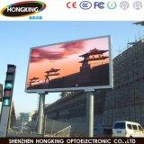 Location extérieure annonçant le panneau polychrome de l'Afficheur LED P6