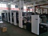 Высокая производительность и папку Gluer Картона (GK-1200ПК)