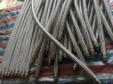 Manguito/tubo/bramido acanalados anulares del metal del metal flexible de la alta calidad con el borde