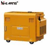 3.2kw bewegliches luftgekühltes leises DieselGenset (DG4500SE)