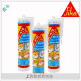 衛生製品のインストールのためのSikaの反菌類のシリコーンの密封剤の使用
