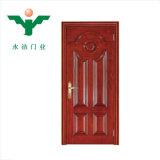 China Zhejiang Novo Design Entrada China portas de madeira maciça