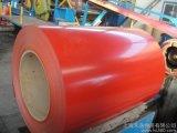 Zincalume 금속 루핑 장 또는 Galvalume 물결 모양 강철판