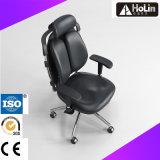 Chaise de bureau en cuir PU avec double dossier
