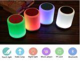 音楽夜ライトとのタッチセンサーBluetooth Dimmable+ RGB