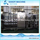 Máquina activa del filtro de agua del carbón