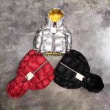Baby Down jacket vêtement d'usure pour les enfants