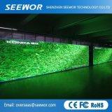 Haute qualité P4.81mm Indoor plein écran à affichage LED de couleur avec module de 250*250mm