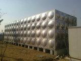 Serbatoio di acqua del comitato dell'acciaio inossidabile di buona qualità