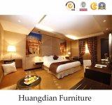 2017新しいデザイン最高のホテルのスイートルームの寝室の家具(HD426)