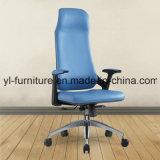 革オフィスの椅子/アーム/PUオフィスの椅子が付いている高く調節可能な管理の椅子