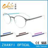 Bêta bâti titanique léger en verre optiques de lunetterie de monocle (9109)