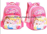 As crianças da escola aluno sacos de mochila de ressalto duplo mochila (CY5875)