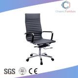 Prix d'usine Cuir artificiel Chaise d'accoudoir moderne Cadre Mobilier de bureau