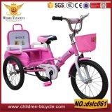 Продавать первоначально езду трицикла/ребенка 3wheels младенца моделей творения на автомобиле с педалями