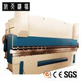 QC11Y-6*2500 유압 강철 플레이트 절단기