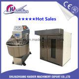 Роторный газ печи/тепловозное/электрическое 16/32/64 сбываний подносов горячие