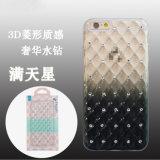 iPhone 7을%s 별 하늘 다이아몬드 TPU 상자
