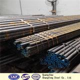 MechanicalsのためのGCr15/EN31/SAE52100合金ベアリング鋼鉄管