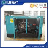 Diesel-Generator ultra leiser und der Qualitäts66kva 60kVA Quanchai