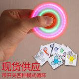 손 방적공 손가락 끝 장난감 LED 싱숭생숭함 자이로스코프/싱숭생숭함 방적공/핑거 방적공