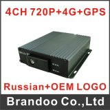 최고 판매 4CH SD 카드 세륨을%s 가진 이동할 수 있는 차 DVR H. 264 차량 Mdvr