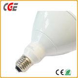 LEDのスポットライトPAR30 PAR20 PAR38 PAR16
