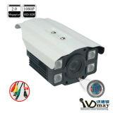 1080P 40-50m IRのアレイ機密保護HD Ahdの保安用カメラ