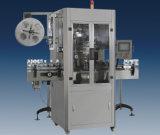 Manguito de PVC de etiquetado automático de la botella de reducir el tamaño de la Máquina (MT-150)