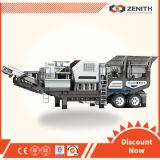 中国の製品の移動式石造りの砂利の粉砕機