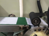 처분할 수 있는 서류상은 접히는 절단 변기 덮개를 정지해 기계를 만든