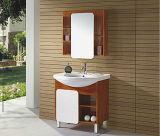 현대 PVC 목욕탕 내각