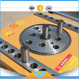 فولاذ [بند مشن] /Fold- خضوع آلة ([غو42د])