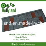 돌 입히는 금속 루핑 (지붕널 유형)