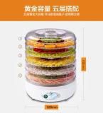 世帯の食糧野菜フルーツの脱水機