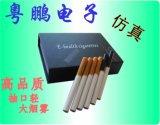 Super Mini Cigarro Eletrônico (RK-100)