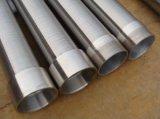 Tubo del filtro per pozzi dell'acqua dell'acciaio inossidabile/tubo dello schermo di collegare cuneo del Johnson