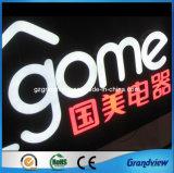 Super brillant éclairage 3D de l'acrylique Lettre pour décorer de fabrication (GV-LS)