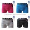 Commerce de gros Hot Seamless Men's Boxer Underwear