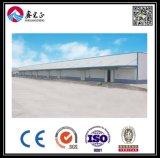 軽い鉄骨構造の倉庫の鉄骨構造の研修会(BYSS012205)