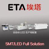 LED 전구 또는 램프 또는 빛 회의 생산 컨베이어 선