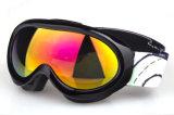 反スクラッチ上塗を施してある冬のスポーツ用品スキーガラス