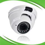 Камера IP P2p камеры слежения сети Megapixel сделала Inchina