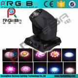 200W 5r 광속 반점 패턴 효력 단계 빛